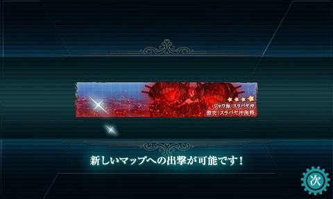 2019秋イベE216_1.jpg