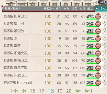 901ケッコンカッコカリ01.jpg