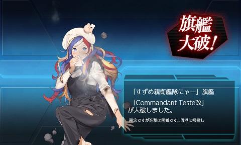 コマンダンテスト秋刀魚02_1.jpg