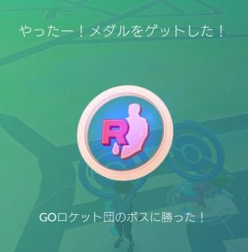 サカキ様05.jpg