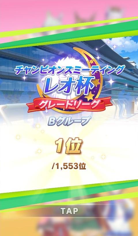 レオ杯決勝07.jpg