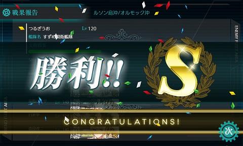 冬イベE4_45_1.jpg