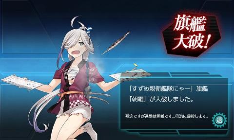 朝霜秋刀魚02_1.jpg