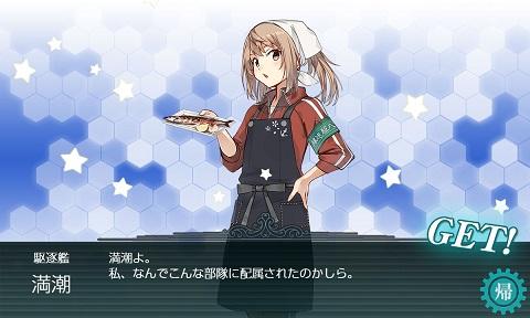 満潮秋刀魚01_1.jpg