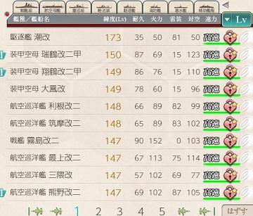 SnapCrab_NoName_2021-6-11_15-4-40_No-00.jpg